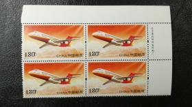 2015-28 《中国首架喷气式支线客机交付运营》厂铭四方连邮票