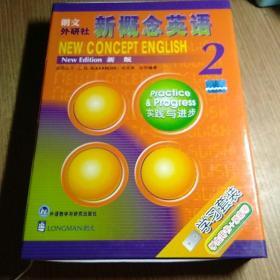 朗文·外研社·新概念英语2