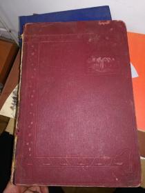1902年德国英语词典精装