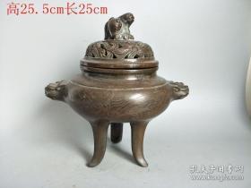清代传世老紫铜熏炉