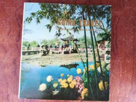 【1975年中国旅行 (上海 杭州 南京 无锡 苏州);英文