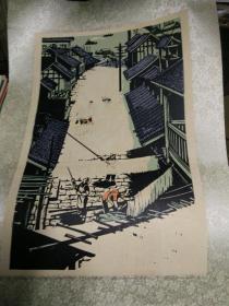 套色版画(江南小景纺织厂)