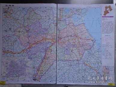 78万) 衡水市地图(1:48万) 唐山,保定,沧州,衡水,邢台市区图 清西陵