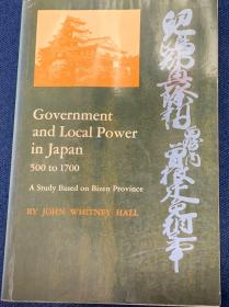孔网孤本  GOVERNMENT AND LOCAL POWER IN JAPAN 500 to 1700