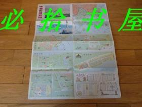 珠海市游览图