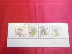 S61保护自然1995年带边澳门邮票全新原胶无洗全齿真品连票一套齐4枚