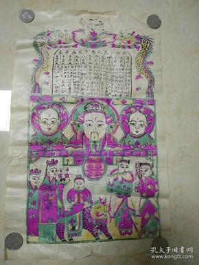 60年代皂府麒麟送子木板年画。39/24