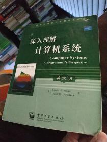 国外计算机科学教材系列:深入理解计算机系统(英文版)【书内页稍微有字迹,不影响使用】