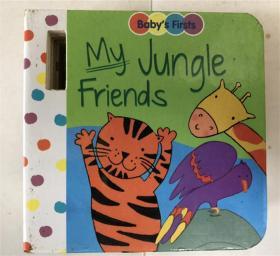 纸板书 my jungle friends 我的丛林朋友