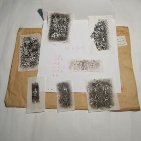 2012年考古与文物期刊出版物青铜器铭文拓片一组