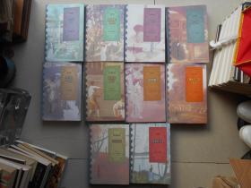 蓝袜子丛书:外国女性文学作品集--房中鸟、第二性、莫斯科女人、自己的一间屋、四分之一个丈夫、害怕爱情、我,生为女人、温柔的激情、我曾在那个世界里、清贫贼(全十册合售)
