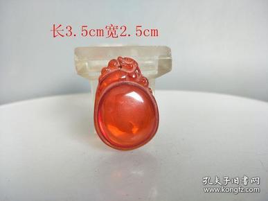 清代传世红宝石挂件