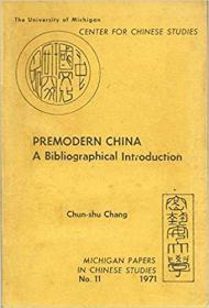 Premodern China A Bibliographical Introduction
