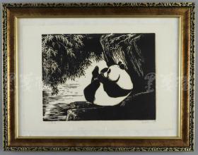 著名版画家、原中国美协副主席 李焕民 1983年木刻版画作品《熊猫(一)》一幅 已裱框  HXTX112054