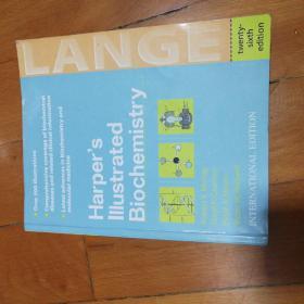 Harpers Illistrated Biochemistry英文原版无水印污渍,无笔迹划线
