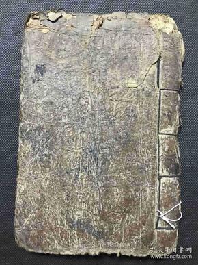 739道教旧抄本《正一本书推邦总部金用》一册