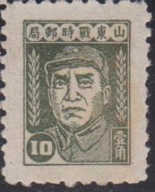 华东解放区1945年第二版朱德像邮票1角面值1枚新