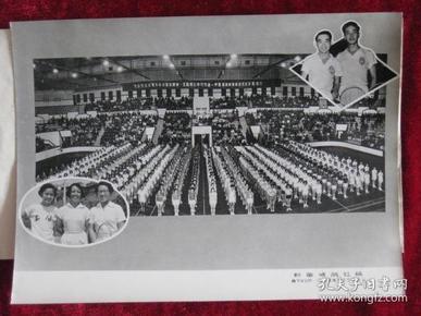 老照片女子单打体育网球风筝文献优胜者第二名上海的朱芝英第一名鲁迅资料的图图片