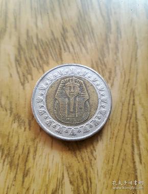 埃及 图坦卡蒙狮身人面像1镑 法老王双色币 美品