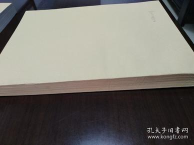 2008年文学报合订本