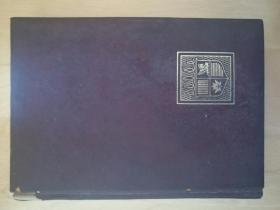 Reader's Digest Condensed Books 仿皮面精装 1970年出版
