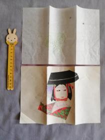 木版画 信笺 信纸 二枚组