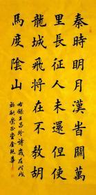 J-37号,欧楷名家金现华先生精品书法作品1件(保真)