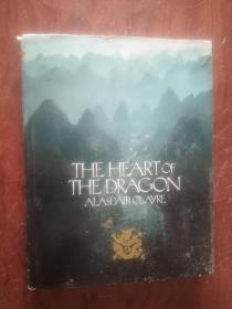 【THE HEART OF THE DRAGON龙的心脏  英文版 精装  带英文签名本