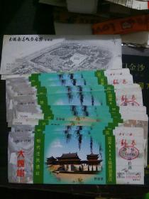 山西洪洞 大槐树 明代迁民遗址  祭祖堂 (54张)