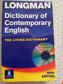 Longman Dictionary of Contemporary English 朗文当代英语大辞典