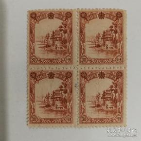 珍邮邮票:(伪)满洲帝国邮政三角四方联全新