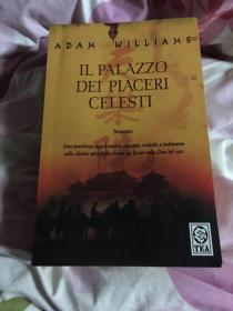 ADAM WILLIAMS【The palace of Hearenly Pleasure】:天乐院【厚册】