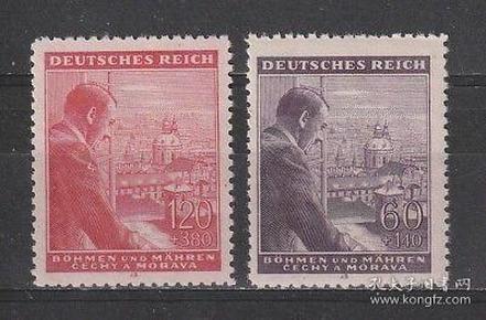 德国邮票 1943年 德占波西米亚和摩拉维亚 元首生辰 希特勒像 雕刻版  2全新