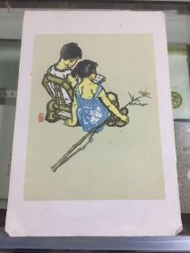 60年代朵云轩木刻水印版画--有趣的故事