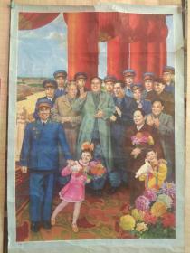 開國元勛(成勵志 作)1開(105cmX76cm),1987-6,1版3印,江蘇美術出版社,品相如圖(卷寄,議價勿擾)