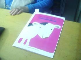 小牛的春天 (绘本)