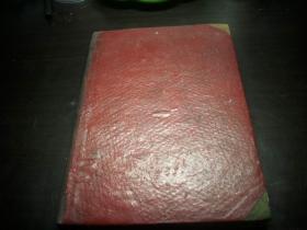 1959年一版一印~高士其著【科学诗】后加硬外壳!馆藏