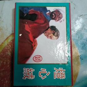 灯心绒(精品收藏本)