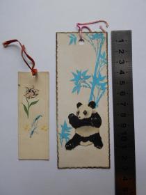 【老书签2张】有张,南京大学气象系运动会奖品