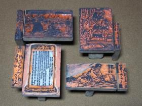 江户中后期木刻印书版23块,木版画和俳句,尺寸小,难得的和刻本木版画雕板实物