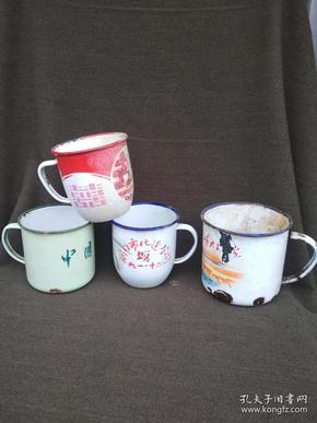 4 old enamel cups