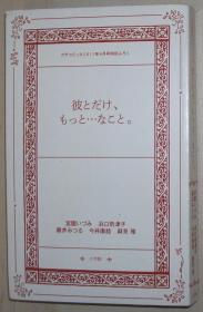 日文原版书 Petit comic (プチコミック) 2011年 06月号 [漫画雑志]
