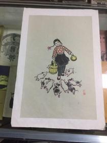 60年代朵云轩木刻水印画《喂猪姑娘》