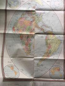 世界地图1963年