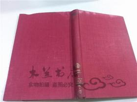 原版英法德意等外文书 THE STRUCTURE OF THE NOVEL EDWIN MUIR THE HOGARTH PRESS 1949年 小32開硬精裝