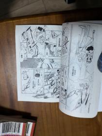 卡通漫画64K:教师完结(全4册胁迫)伊藤悠宇影子漫画女被刻印图片
