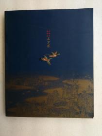 比叡山高野山 名宝展 雕塑 写经 佛像绘画等