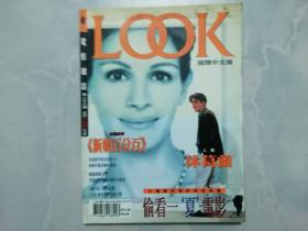 LOOK看电影杂志 33