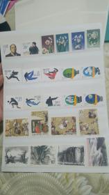 邮票套票及非套票,具体见图标记所示,额外赠送一些信销票,通走