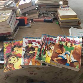 流星花园 卡通版 4册合售